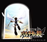 Kid Icarus Uprising Extended 3-CD Soundtrack