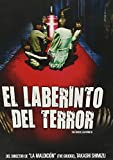 El Laberinto del Terror (The Shock Labyrinth (Senritsu Meikyû)) [*Ntsc/region 1 & 4 Dvd. Import-latin America - Mexico] - No English options