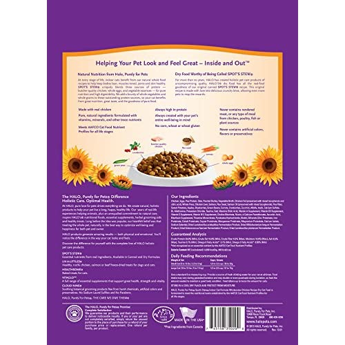 free shipping halo spot s stew holistic dry cat food wholesome