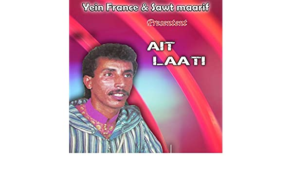 music mp3 ait laati