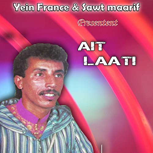 ait laati mp3