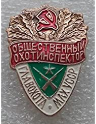 Public hunting inspector Ministry of Forestry USSR Soviet Union Russian Historical Pin Badge