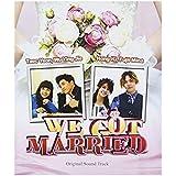 私たち 結婚しました OST 世界版 (韓国盤)