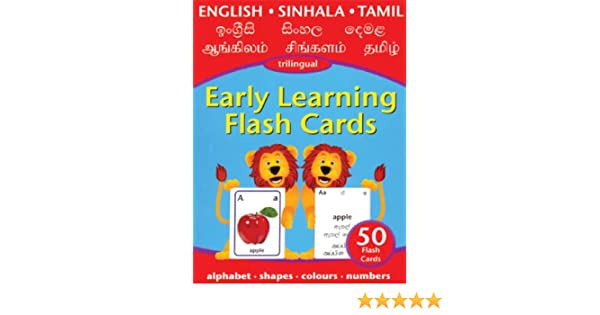 Early Learning Flash Cards Trilingual English Sinhala