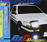 Initial D: D-Selection by Avex Trax Japan (1998-07-29)