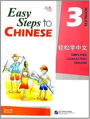 Descargar Libros En Gratis Easy Steps To Chinese: Textbook Vol. 3 Leer Formato Epub