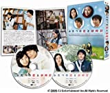[DVD]ふたつの恋と砂時計