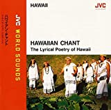 Hawaiian Chant
