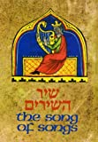 The Song of Songs (with English), Koren Publishers Jerusalem, 9653011154
