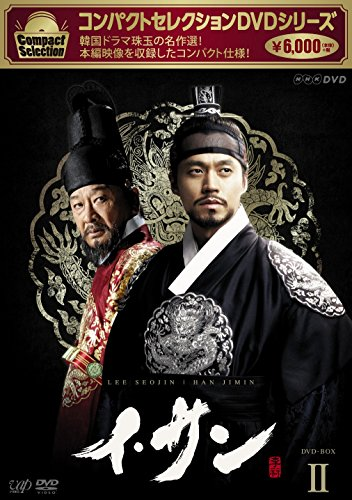 Yi San Dvd-Box 2 [Import allemand]