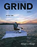 GRIND(グラインド) 2018年 12 月号 [雑誌]