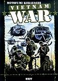 Vietnam war 1 (Motofumi Kobayashi)