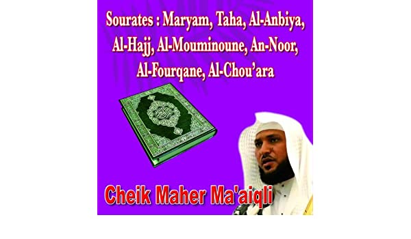 sourate maryam maher