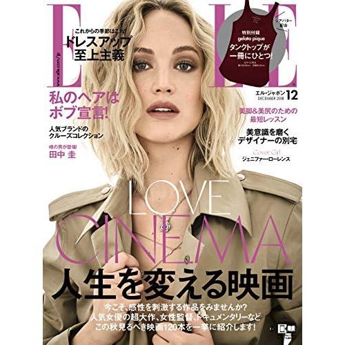 ELLE JAPON 2018年12月号 画像