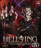 HELLSING OVA IX Blu-ray 〈通常版〉 [Blu-ray]