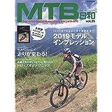 MTB日和 2018年Vol.35 小さい表紙画像