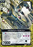 Z / X Expositions Ivu~iru Bain McKinley / fate of rivalry (B07)