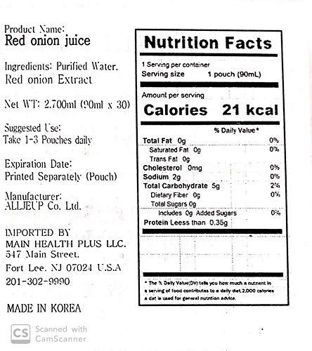 Alljeup Natural Premium Red Onion Juice. Antioxidants Property, Boost Digestive Health, Control Blood Sugar, Help Lower Cholesterol, Improve Bone Density (90ml X 30 pouches)