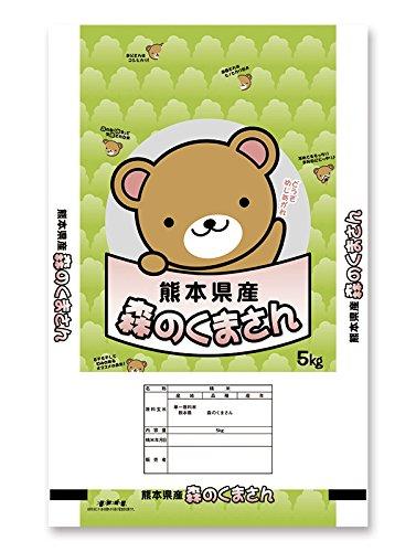 米袋 ラミ フレブレス 熊本産森のくまさん かくれんぼ 2kg 1ケース(500枚入) MN-0060 B078T8VMZ6 1ケース(500枚入) 2kg用米袋