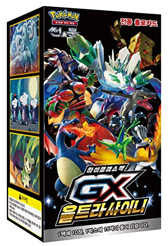 Pocket Monster 'GX Ultra Shiny' SM8b Booster Box Sun & Moon Trading Cards / 150 Cards / 15 Packs / Korean Version