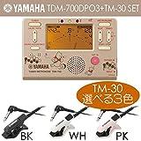YAMAHA ヤマハ TDM-700DPO3 ウィニー・ザ・プー + TM-30 チューナー/メトロノーム + コンタクトマイクセット / マイク色 WH