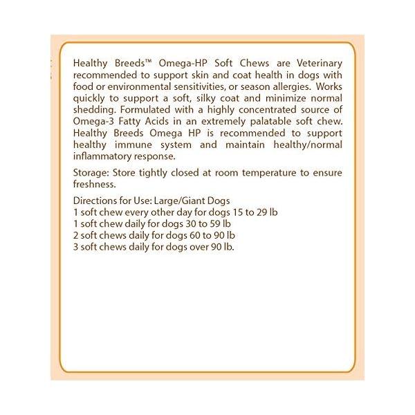 Healthy Breeds Omega HP Fish Oil Skin & Coat Supplement Soft Chews - Over 200 Breeds - Vet Recommended Formula Based on Breed - Helps Reduce Shedding 2