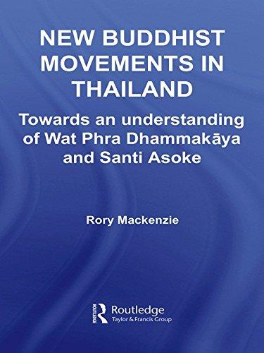 MacKenzie movements cover art
