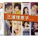 「三浦理恵子」SINGLESコンプリート