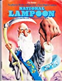 img - for National Lampoon #58, January 1975 book / textbook / text book