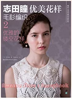 a26b2a14c479cd Elegant Couture Knitting Ladies Knit Wear for Spring and Summer Vol 5 - Out  Of Print