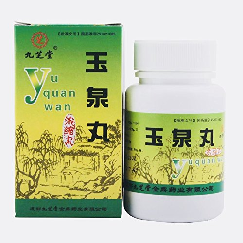 [Kangyacare] Yu Quan Wan – Jade Spring Herbal Pills – Blood Sugar Balance, Promotes Healthy Blood Glucose & Lipid Levels and Insulin Activity, 100% Natural Herbs – 400 Pills/Bottle