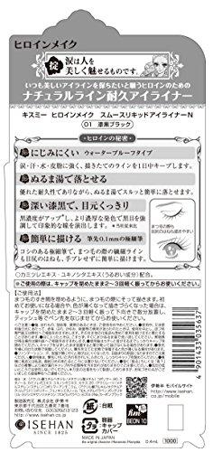 Kiss Me Heroine Make Smooth Liquid Eye Liner, No. 01 Jet Black, 1 Ounce by Kiss Me (Image #4)