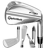 New 2017 TaylorMade P730 Iron Set 3-PW Stiff Flex Steel RH