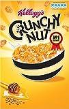 Kelloggs Crunchy Nut Cornflakes (500g)
