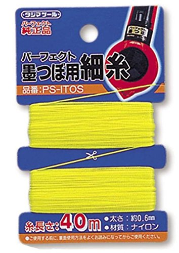 Braided Nylon Chalk Line - Tajima PS-ITOS Ink-Rite Replacement Snap-Line - Thin Gauge .024