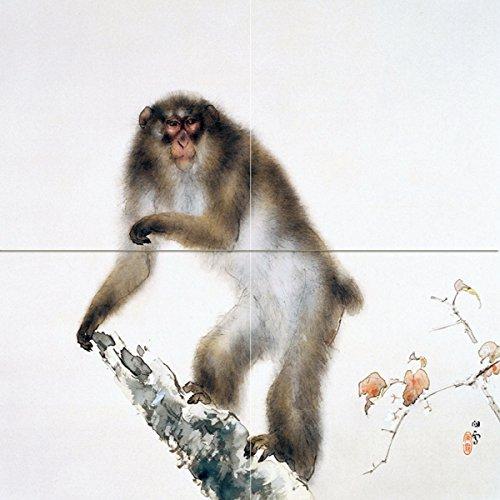 Tile Mural Japan Monkey Cherry Autumn by Hashimoto Kansetsu Kitchen Bathroom Shower Wall Backsplash Splashback 2x2 8
