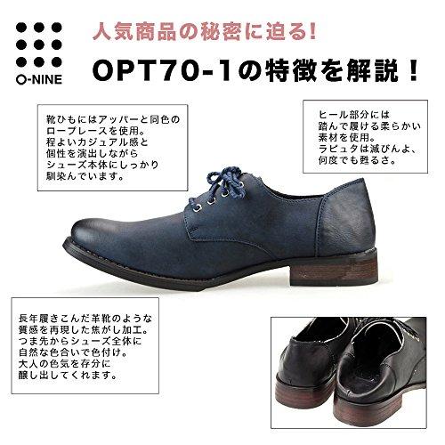 [オーナイン] O-NINE カジュアルシューズ メンズ 靴 レースアップ フェイクレザー フェイクスエード フェイクスウェード カジュアル シューズ 【AZ344C】