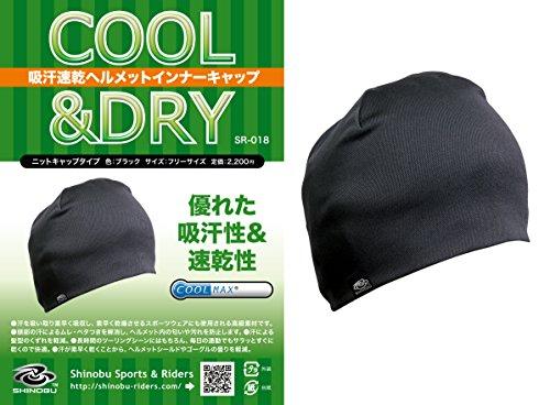 Shinobu Riders INVISTA Coolmax Quick Drying Helmet Skull Cap (Knit Beanie Type) Black SR-018