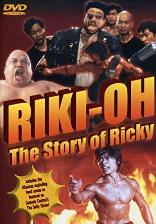 Amazon.com: Riki-Oh - The Story of Ricky: Siu-Wong Fan, Mei ...