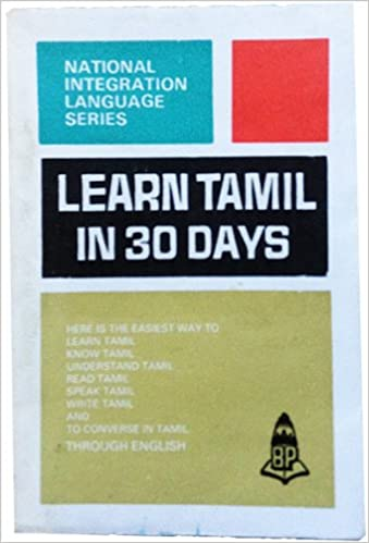 Book Learn Tamil in 30 Days