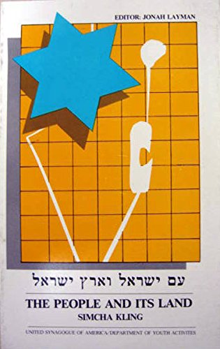 The People in Its Land (English and Hebrew Edition)