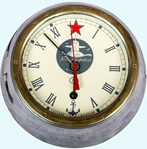 Antiques World Vintage USSR Boat Ship Russian Old Cabin Clock Submarine Navy with Key AWUSAHB 053 (Submarine Clock)