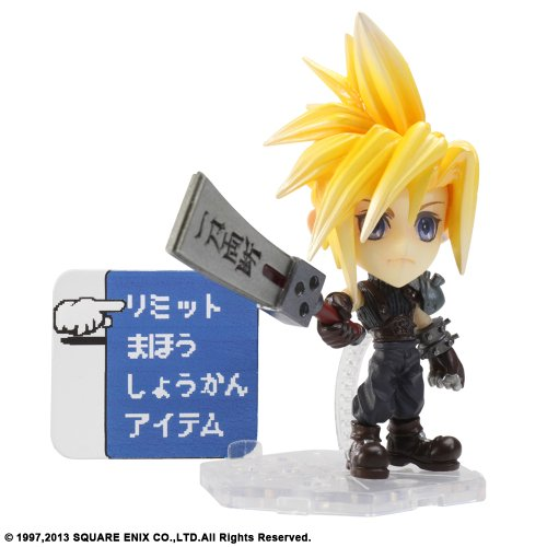 Cloud Strife Trading Arts - Final Fantasy Trading Arts Kai Mini No.10