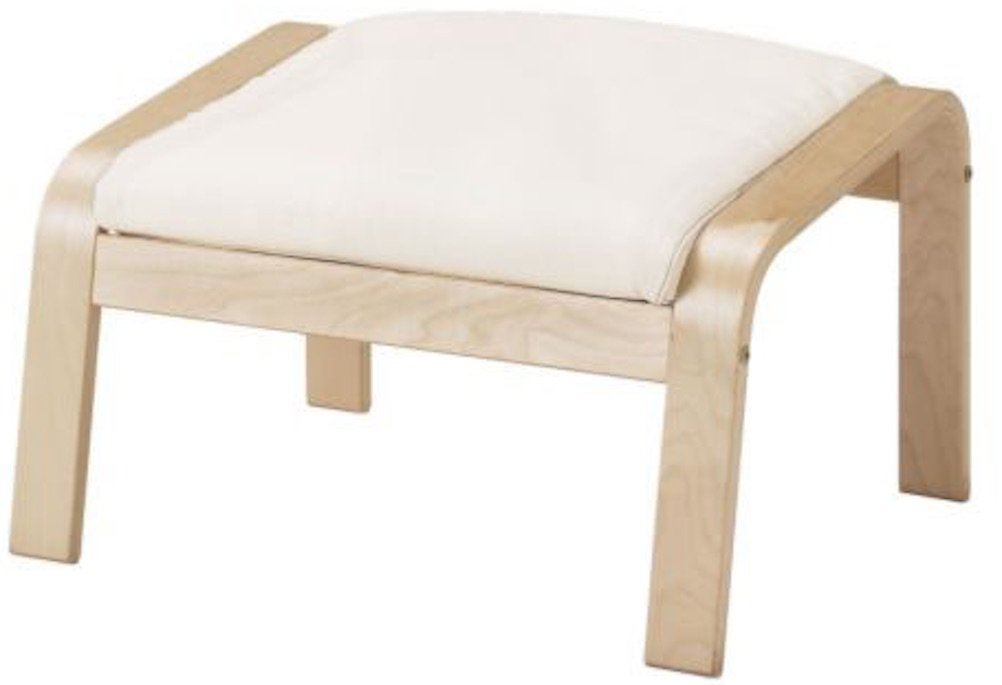 Super The Pu Leather Poang Footstool Cover Replacement Is Custom Made For Ikea Poang Chairs Ottoman Slipcover Faux Leather Beige Light Short Links Chair Design For Home Short Linksinfo