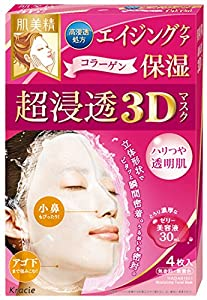 Hadabisei Kracie Facial Mask 3D Aging Moisturizer