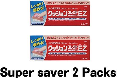 [Super saver & with English instruction] Shionogi CUSHION...