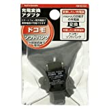 Connector Adaptor Micro USB Charger to Docomo Foma