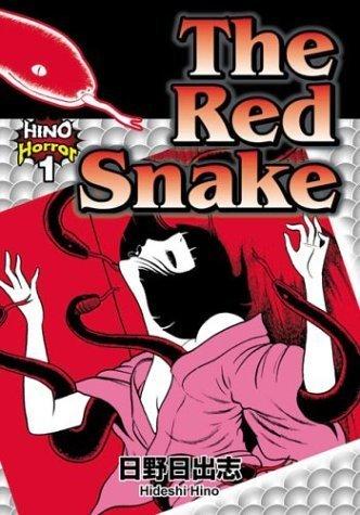 The Red Snake (Hino Horror) by Hideshi Hino (2004-04-03)