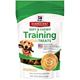 Hill's Science Diet, Premios para Perro, Soft & Chewy, Sabor Pollo, 85 g