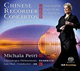 Chinese Recorder Concertos%3A East Meets